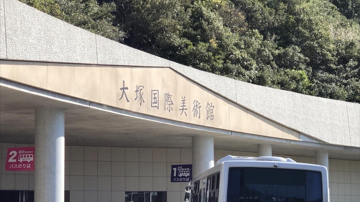 f:id:aroundforty-hitorikurashi:20191118214925j:plain