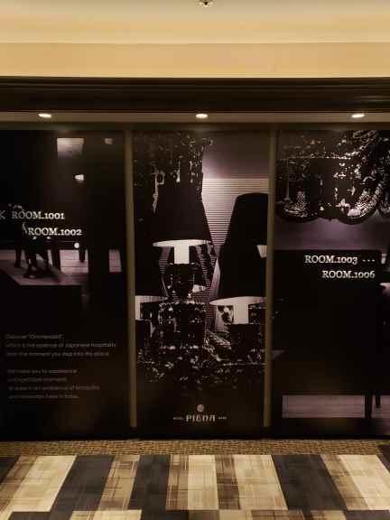 ホテルピエナ神戸のスイートルームのフロアー