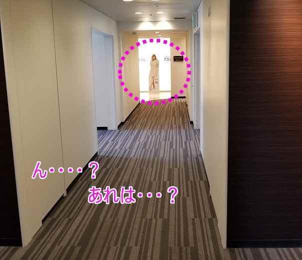 メンズTBC梅田店へ向かう廊下