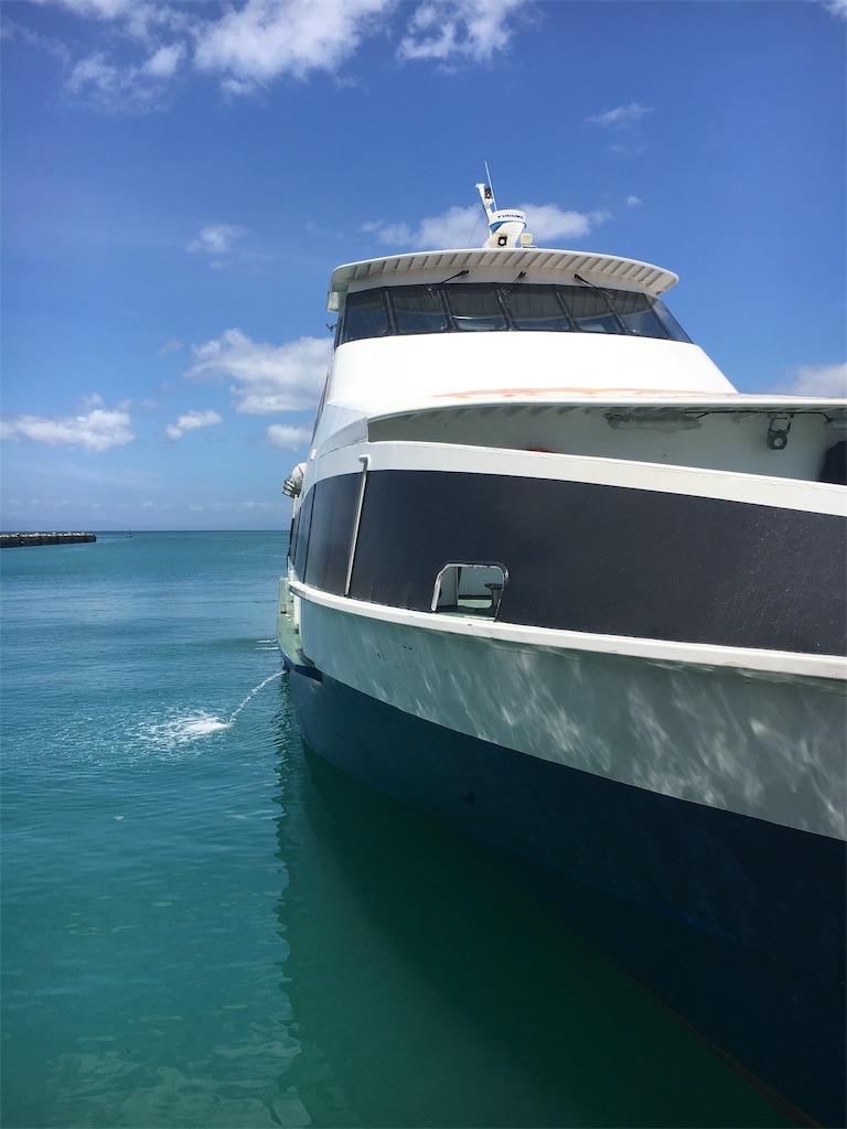 ドゥマゲッティ から、ボホール島へ出発するオーシャンジェットの船