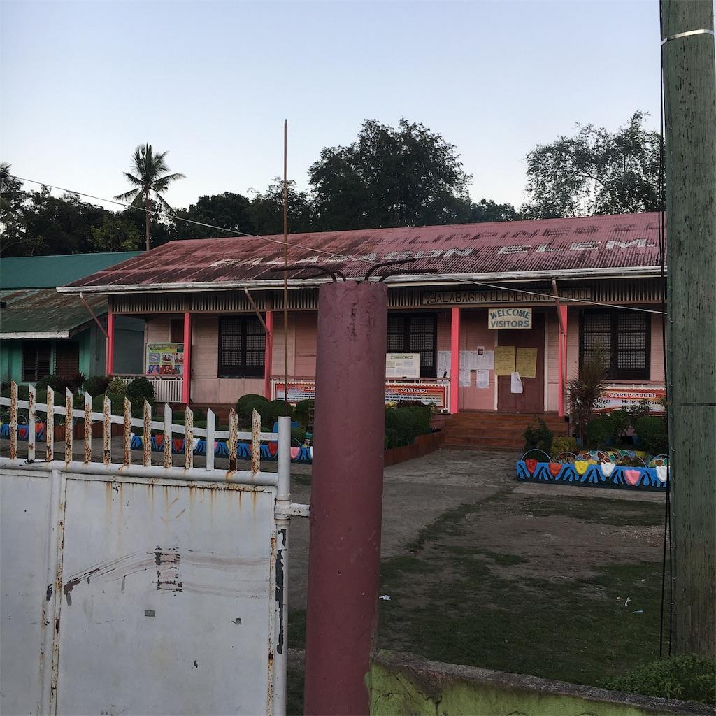moalboal-hotel