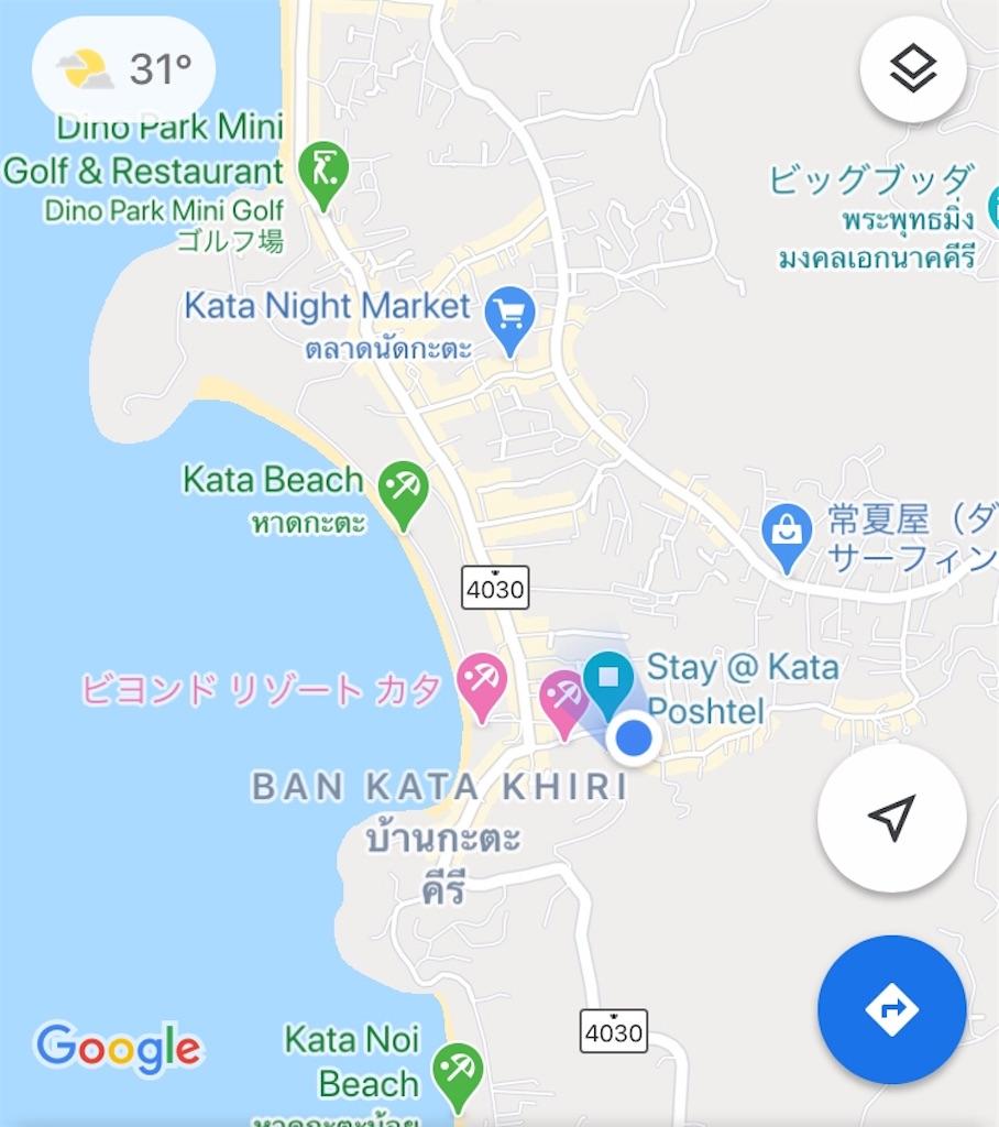 """""""プーケットカタビーチ"""
