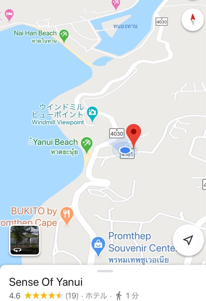 """""""ヤヌイビーチでオススメのホテルの写真"""""""