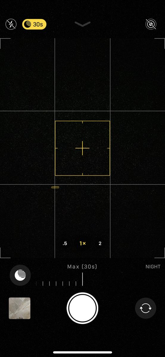 f:id:aroundranai:20200324165040j:plain