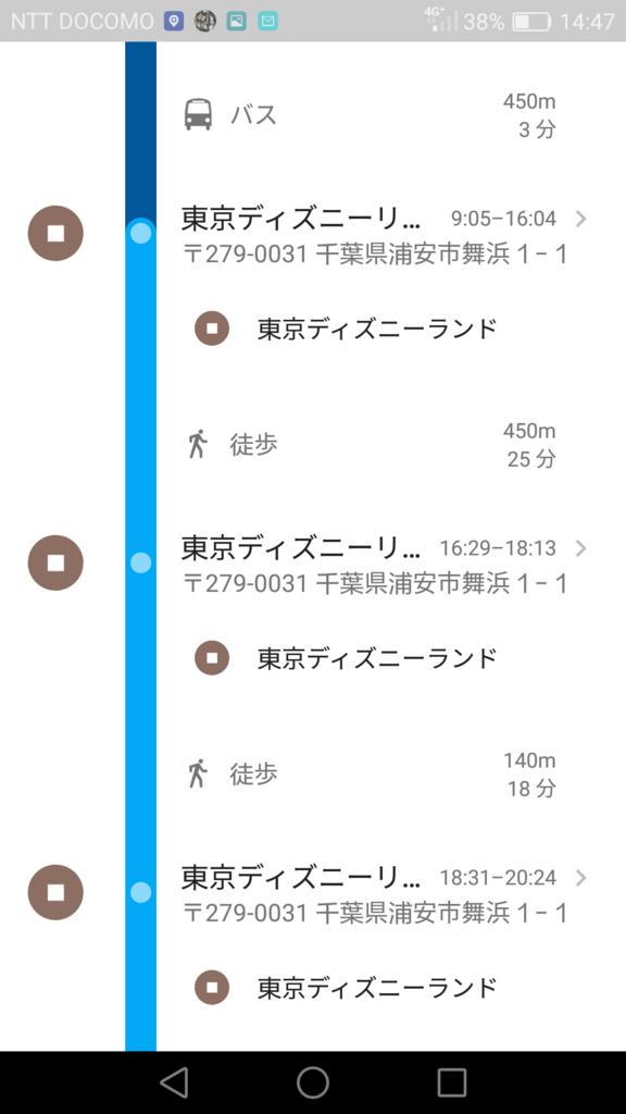 f:id:aroundthenippon-jp:20180621210434p:plain