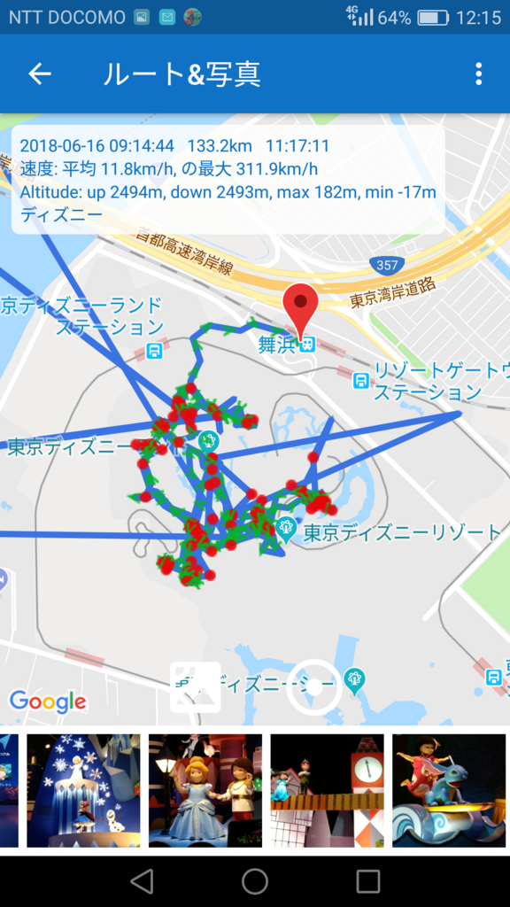 f:id:aroundthenippon-jp:20180621210918p:plain
