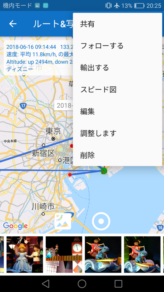 f:id:aroundthenippon-jp:20180621210946p:plain