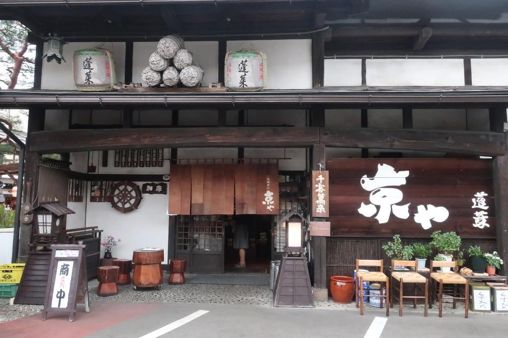 f:id:aroundthenippon-jp:20181014210157j:plain