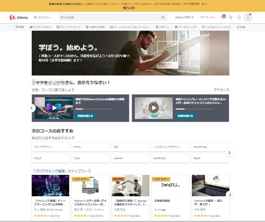 Secure boot violation (備忘録) - えーどっとアール.com