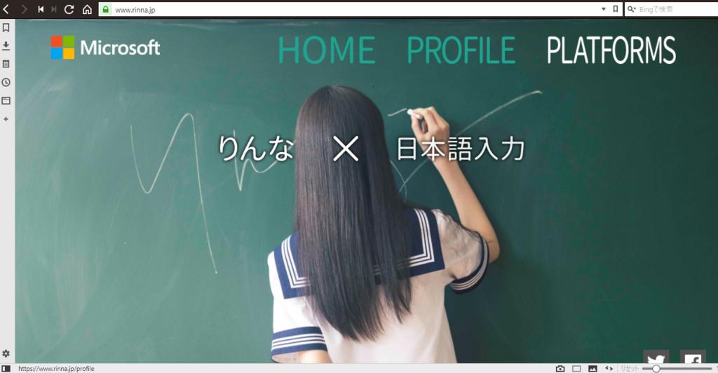 f:id:arrow1953:20180524010424p:plain
