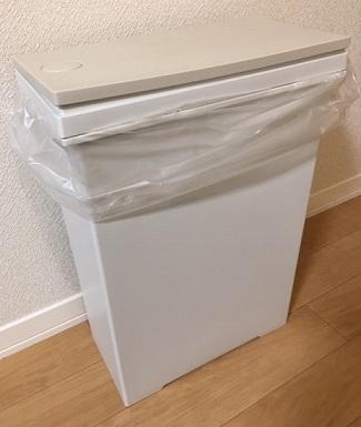 ゴミ箱(ゴミ袋セット済み)