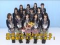 AKB48+10最終回