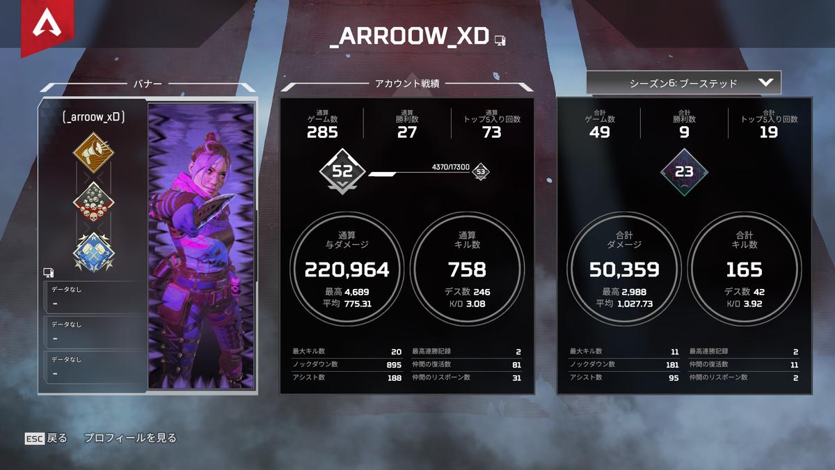f:id:arrow_xD:20201010054208p:plain