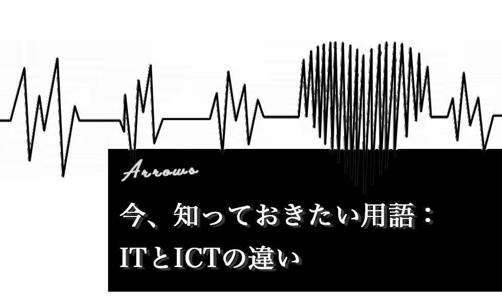 f:id:arrowss:20180119202643p:plain