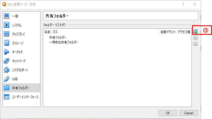 f:id:ars_suzuki:20170402224818p:plain
