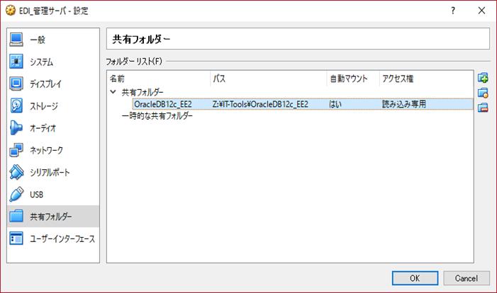 f:id:ars_suzuki:20170402224839p:plain