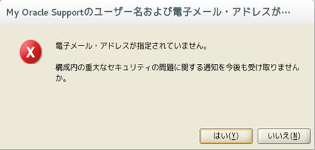f:id:ars_suzuki:20170402233752p:plain