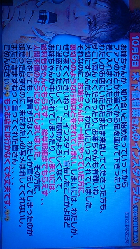 f:id:arsh99:20200706215831j:plain