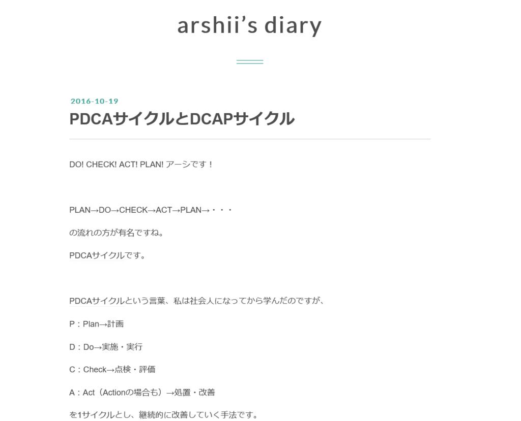f:id:arshii:20161020231813p:plain