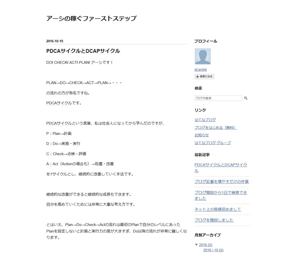 f:id:arshii:20161020231825p:plain
