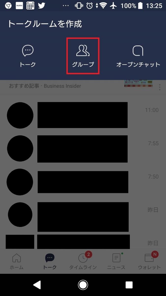f:id:arshii:20200118202154j:plain