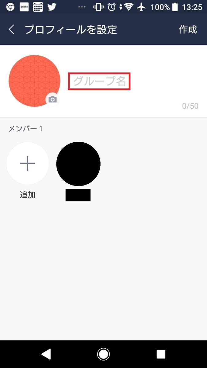 f:id:arshii:20200118202310j:plain