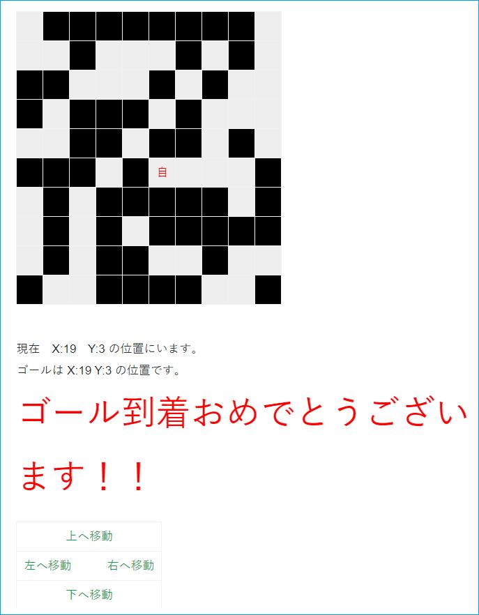 f:id:arshii:20200301065810p:plain