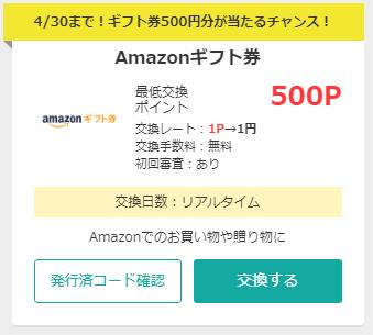 f:id:arshii:20200503183654p:plain