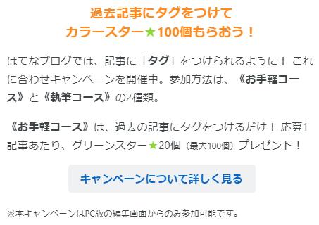 f:id:arshii:20201024064054p:plain