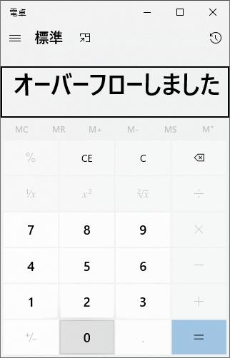 f:id:arshii:20201105075842p:plain