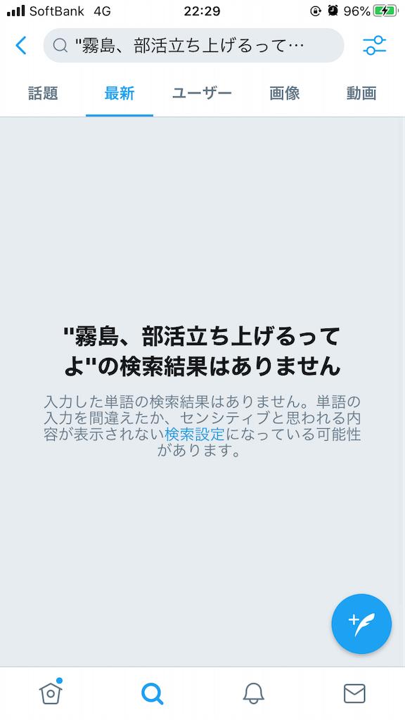 f:id:arsm12sh:20200531162616p:plain