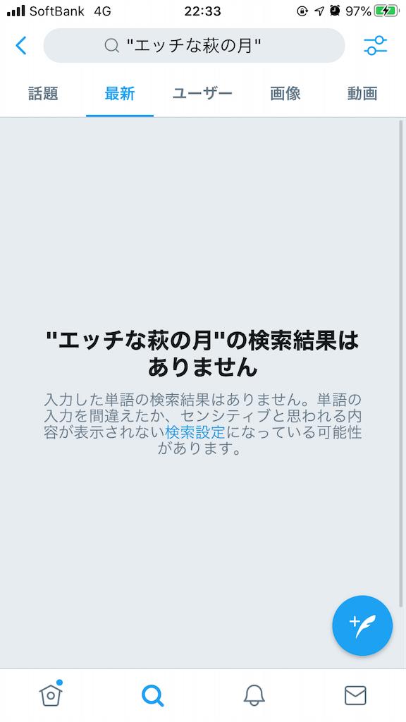 f:id:arsm12sh:20200531162659p:plain