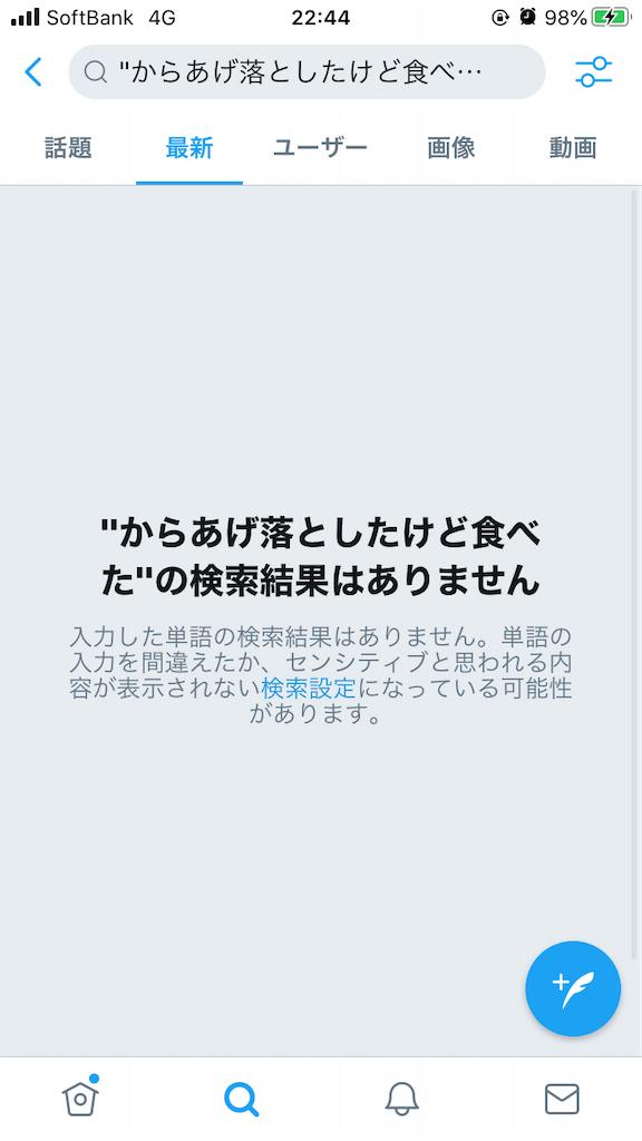 f:id:arsm12sh:20200531162703p:plain