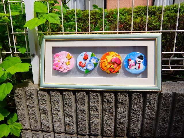 f:id:art-cottage:20170708131642j:image