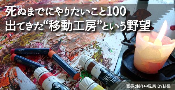 f:id:art-hiro-b:20150620111124j:plain