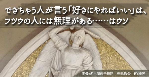 f:id:art-hiro-b:20150628130904j:plain