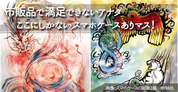 f:id:art-hiro-b:20150724233726j:plain