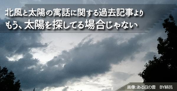 f:id:art-hiro-b:20150730234230j:plain