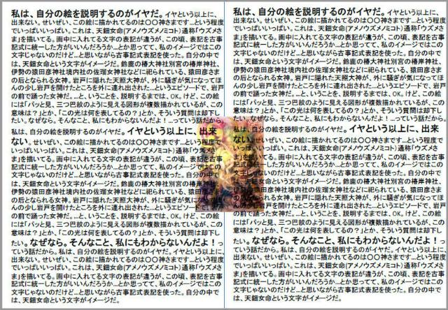 f:id:art-hiro-b:20160519231517j:plain