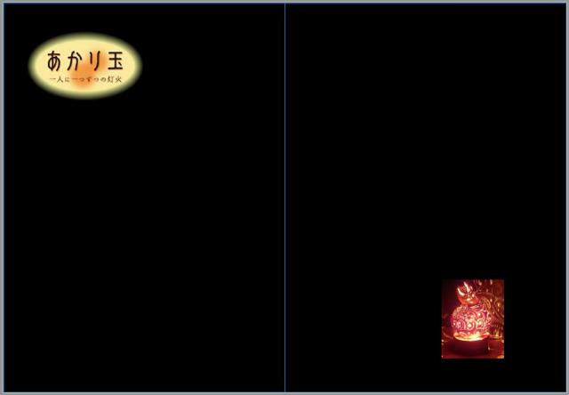 f:id:art-hiro-b:20160519231538j:plain