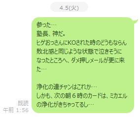 f:id:art-hiro-b:20160519232049j:plain