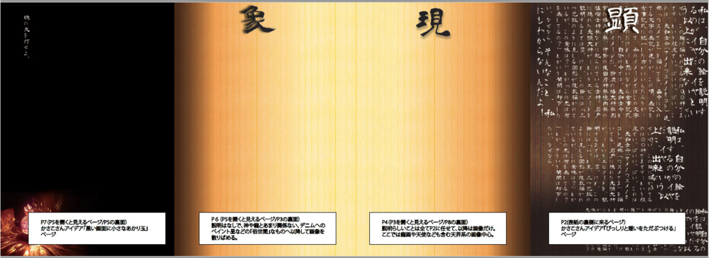f:id:art-hiro-b:20160519233506j:plain