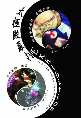 f:id:art-hiro-b:20160602210632j:plain