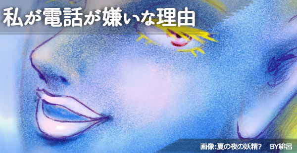 f:id:art-hiro-b:20160622234645j:plain