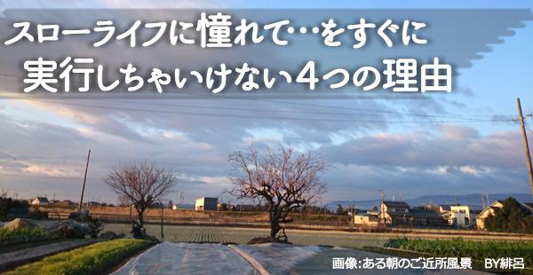 f:id:art-hiro-b:20160624000753j:plain