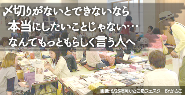 f:id:art-hiro-b:20160627011143j:plain
