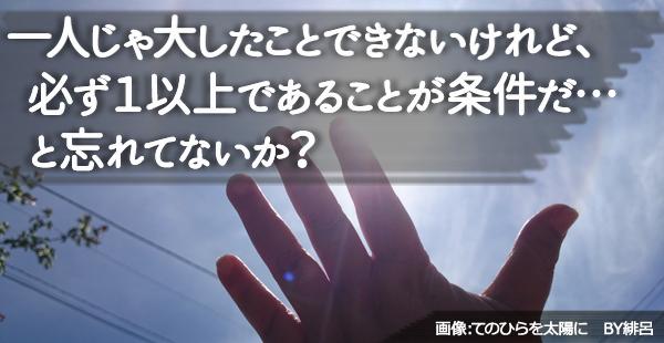 f:id:art-hiro-b:20160628005457j:plain