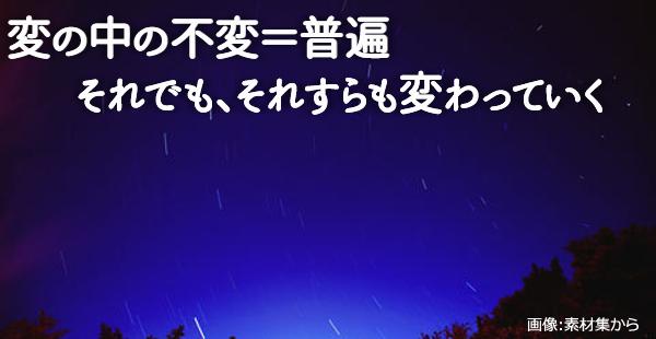 f:id:art-hiro-b:20160701232632j:plain