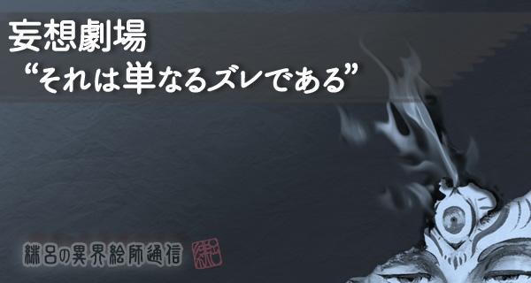 f:id:art-hiro-b:20160727005950j:plain