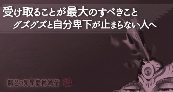 f:id:art-hiro-b:20160728002224j:plain